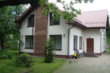 Дом, 280 кв.м. на 10 человек, 5 спален, д.п Снегири, Пионерская улица, 22, Москва - Фотография 4