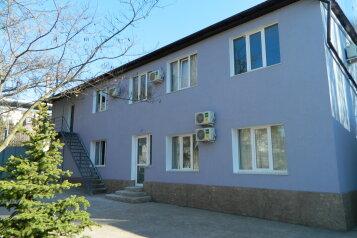 Домашний хостел, улица Ерошенко, 17 на 6 номеров - Фотография 1