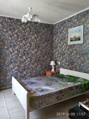Дом, 32 кв.м. на 3 человека, 1 спальня, улица Ефета, 4, Евпатория - Фотография 3