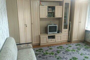 1-комн. квартира, 30 кв.м. на 4 человека, улица Кирова, 62, Геленджик - Фотография 3