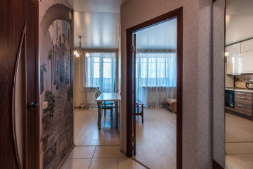 1-комн. квартира, 45 кв.м. на 3 человека, улица Крупской, 93, Барнаул - Фотография 1