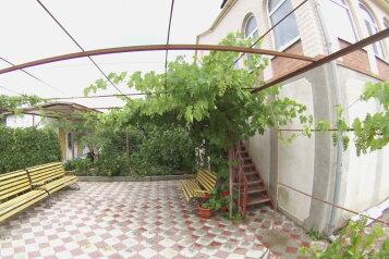 Гостевой дом, улица Арцеулова на 14 номеров - Фотография 1