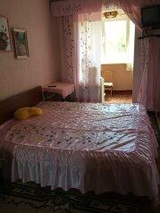 2-комн. квартира, 45 кв.м. на 5 человек, улица Водовозовых, 16, Мисхор - Фотография 2