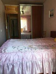 2-комн. квартира, 45 кв.м. на 5 человек, улица Водовозовых, 16, Мисхор - Фотография 3