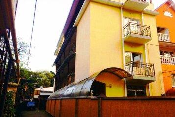 Гостевой дом, Демократическая улица на 10 номеров - Фотография 3