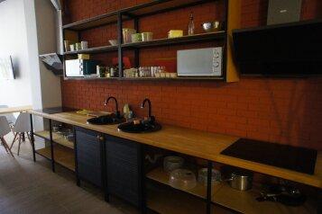 Хостел, Платановая улица на 6 номеров - Фотография 2