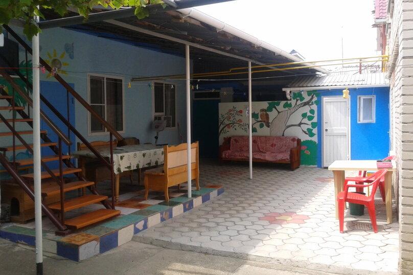 """Гостевой дом """"На Строительной 18"""", Строительная улица, 18 на 5 комнат - Фотография 4"""
