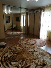 2-комн. квартира, 73 кв.м. на 6 человек, Новороссийская улица, 232, Анапа - Фотография 1