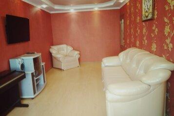 2-комн. квартира, 60 кв.м. на 4 человека, улица 50 лет Октября, 13, Алушта - Фотография 1