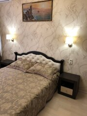 1-комн. квартира, 37 кв.м. на 4 человека, Черноморская набережная, Феодосия - Фотография 1