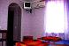 3х местный с собственной ванной комнатой:  Номер, Люкс, 3-местный, 1-комнатный - Фотография 38
