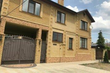 """Гостевой дом """"Солнечный"""", улица Тургенева, 185 на 9 комнат - Фотография 1"""