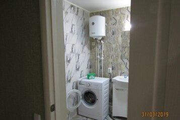 1-комн. квартира, 55 кв.м. на 4 человека, Черноморская набережная, 1И, Феодосия - Фотография 2