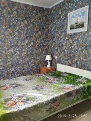 Дом, 32 кв.м. на 3 человека, 1 спальня, улица Ефета, 4, Евпатория - Фотография 1