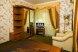Номер 1- личная зона отдыха, два входа:  Номер, Люкс, 6-местный (4 основных + 2 доп), 2-комнатный - Фотография 54