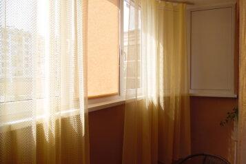 1-комн. квартира, 45 кв.м. на 3 человека, Античный проспект, 10, Севастополь - Фотография 4