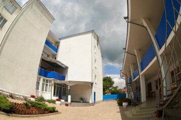 Гостевой дом, Пионерский проспект, 36Б на 29 номеров - Фотография 1