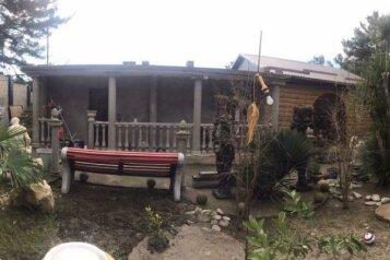 Небольшой домик с отдельным двориком и со своей кухней на 3-4 человека, 20 кв.м. на 4 человека, 2 спальни, Хвойная улица, Лазаревское - Фотография 4