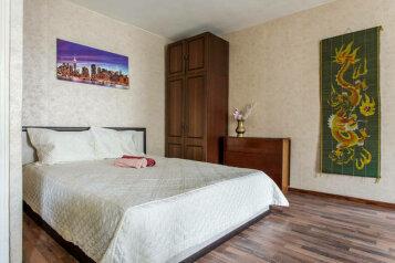 2-комн. квартира, 44 кв.м. на 6 человек, Совхозная улица, 53к1, Москва - Фотография 1