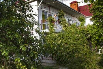 """Гостиница """"Blaga Dom"""", Лазурный переулок, 18 на 5 номеров - Фотография 1"""