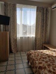 2-комн. квартира, 40 кв.м. на 6 человек, улица Тюльпанов, 3, Адлер - Фотография 3