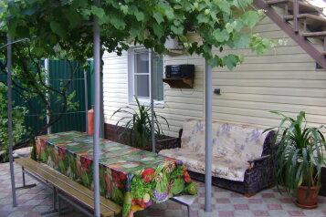 Мини-гостиница , улица Осипенко, 27 на 5 номеров - Фотография 3