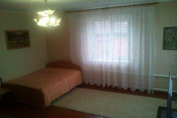 Дом, 150 кв.м. на 8 человек, 2 спальни, улица Косиора, 36А, Широчанка, Ейск - Фотография 3