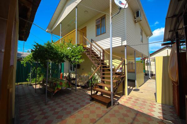 Мини-гостиница , улица Осипенко, 27 на 5 номеров - Фотография 1