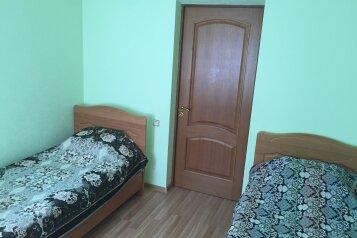 4-комн. квартира, 120 кв.м. на 6 человек, Нагорная улица, 10, Партенит - Фотография 2