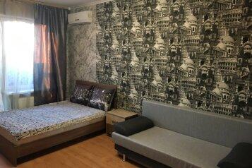 1-комн. квартира, 35 кв.м. на 4 человека, улица Сибгата Хакима, 46, Казань - Фотография 1