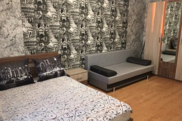 1-комн. квартира, 35 кв.м. на 4 человека, улица Сибгата Хакима, 46, Казань - Фотография 2