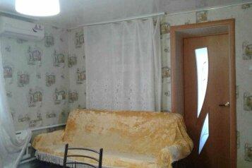 Сдаю дом на летний период  до 5 человек., 55 кв.м. на 5 человек, 1 спальня, Центральная улица, Камышеватская - Фотография 3