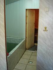 Гостевой дом для отдыхающих, улица Победы, 110 на 5 номеров - Фотография 3