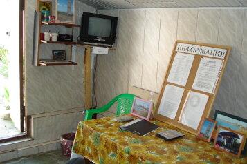 Гостевой дом для отдыхающих, улица Победы на 5 номеров - Фотография 4