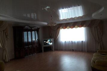 3-комн. квартира, 110 кв.м. на 3 человека, улица Некрасова, 9, Симферополь - Фотография 2