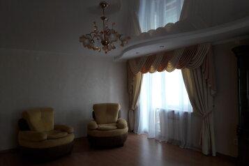 3-комн. квартира, 110 кв.м. на 3 человека, улица Некрасова, 9, Симферополь - Фотография 1