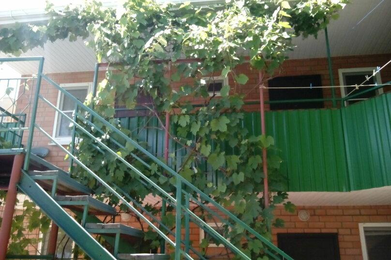 """Гостевой дом """"Уютный"""", улица Седина, 9 на 6 номеров - Фотография 18"""