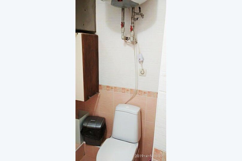 2-комн. квартира, 43 кв.м. на 5 человек, Геленджикская улица, 15, Кабардинка - Фотография 5