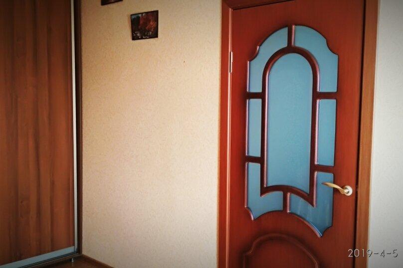 2-комн. квартира, 43 кв.м. на 5 человек, Геленджикская улица, 15, Кабардинка - Фотография 17