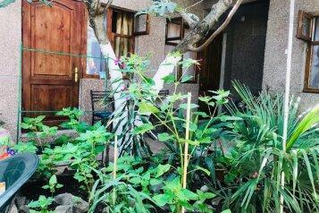 Гостевой дом , Первомайская улица, 9 на 4 номера - Фотография 1