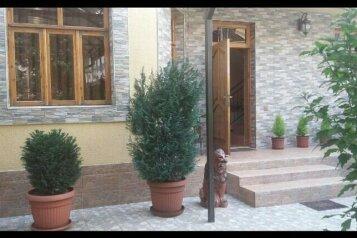 Гостевой дом, улица Ленина на 10 номеров - Фотография 2