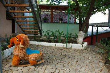 Гостевой дом, Коммунальная улица, 4 на 6 номеров - Фотография 2