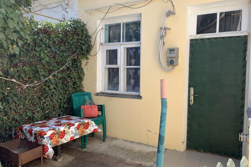 2-комн. квартира, 30 кв.м. на 4 человека, Пушкина, 10, Евпатория - Фотография 15