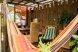 Бунгало-стандарт с верандой:  Номер, Стандарт, 3-местный, 1-комнатный - Фотография 34