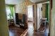 2-комн. квартира, 33 кв.м. на 4 человека, улица Ленина, 84, Пермь - Фотография 5