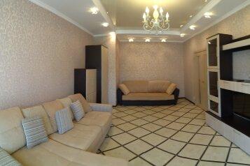 1-комн. квартира, 53 кв.м. на 4 человека, Приморская улица, 30А, Геленджик - Фотография 1