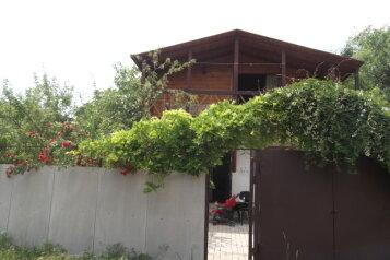 Гостевой дом этажами, улица Виткевича, 6Б на 2 номера - Фотография 2