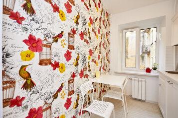 1-комн. квартира, 30 кв.м. на 3 человека, Коломенская улица, 3, Санкт-Петербург - Фотография 1