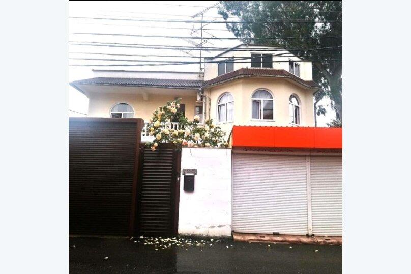 """Гостевой дом """"Чайная Роза"""", улица Просвещения, 107А на 7 номеров - Фотография 2"""