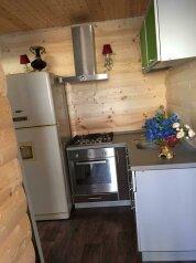 Небольшой домик под ключ  в Лазаревской со своей кухней и со своим  двориком, 35 кв.м. на 5 человек, 1 спальня, Хвойная улица, 63, Лазаревское - Фотография 3
